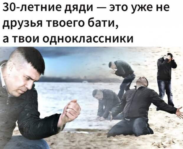 Cмешные картинки и мемы