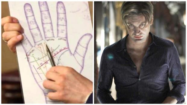 О каких чертах характера мужчины может рассказать его рука