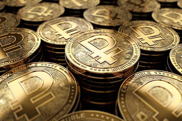 Наступление цифровой валюты: пришло время задуматься о создании крипторубля