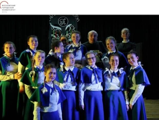 Театралы из МГПУ победили во Всероссийском конкурсе «Время талантливых»