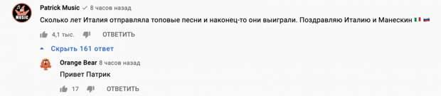 Россияне неоднозначно отреагировали на победу Maneskin