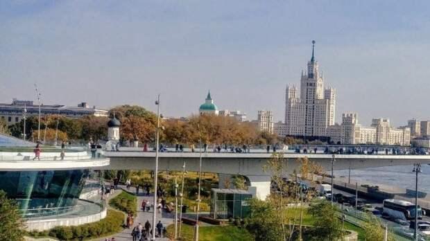 Синоптик предупредил москвичей о барической «яме»