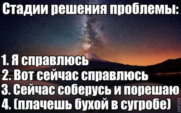 1419015949_podborka-43