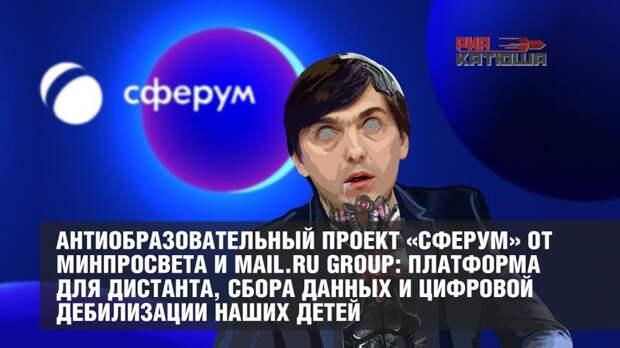 Казанский упырь как типичный продукт идеологии потребления и цифрового вырождения