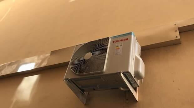 Врач Тихонова рассказала об опасности кондиционеров в помещениях