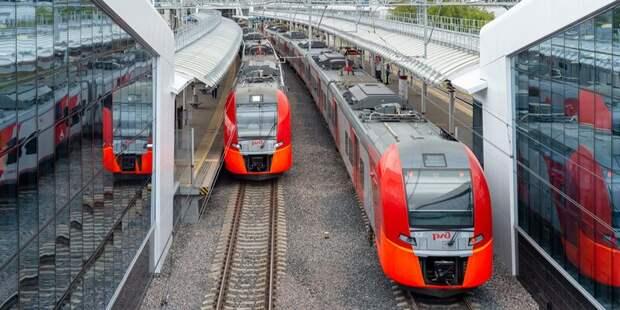 Из-за срыва стоп-крана на МЦД-1 произошла задержка поездов