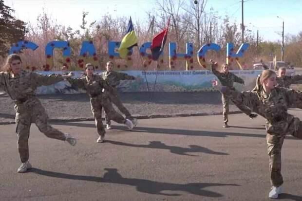 Как «воевал» за Украину Бандера