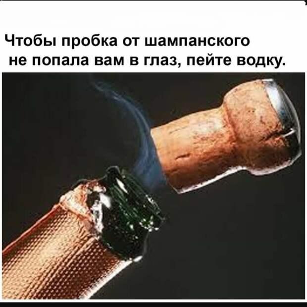 Шампанское - это просто новогоднее пиво
