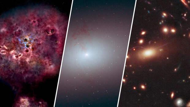 Загадка космического «монстра»: учёные ищут причину гибели древней сверхмассивной галактики