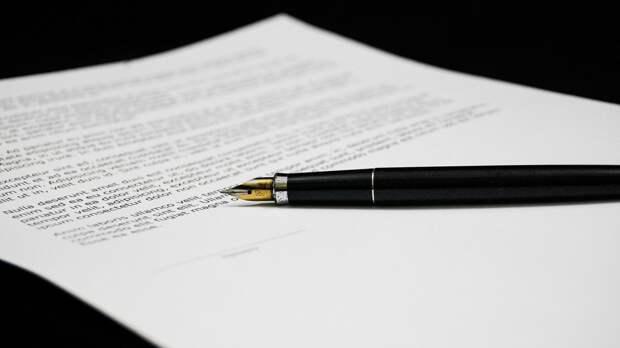 «Большая семерка» подписала обязательство о сокращении углеродных выбросов