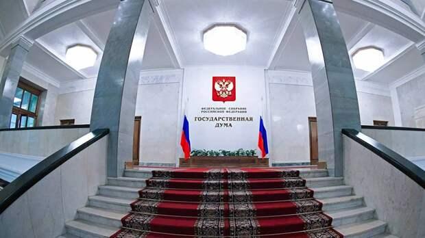 Выборы в Госдуму-2021: обзор главных событий 26 мая