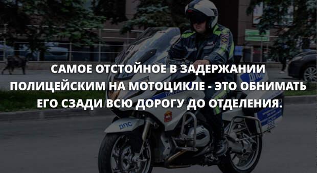 Анекдоты дня 04.06.2019