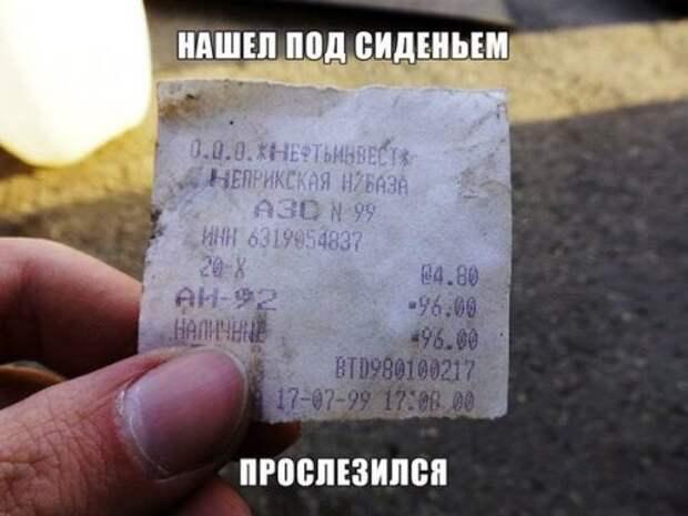 1453386485_avtoprikoly-30