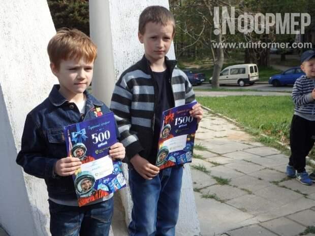 Космические дети Севастополя