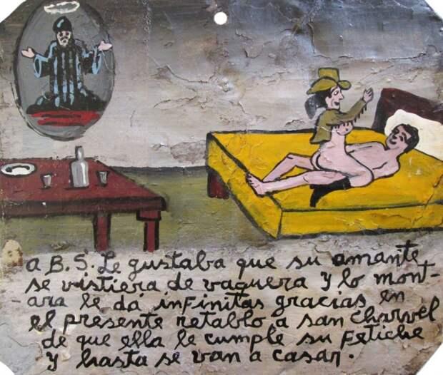 Подборка ретаблос — икон мексиканских наркоторговцев