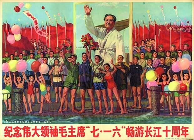 Купание красного председателя: история рекордного заплыва Мао Цзэдуна