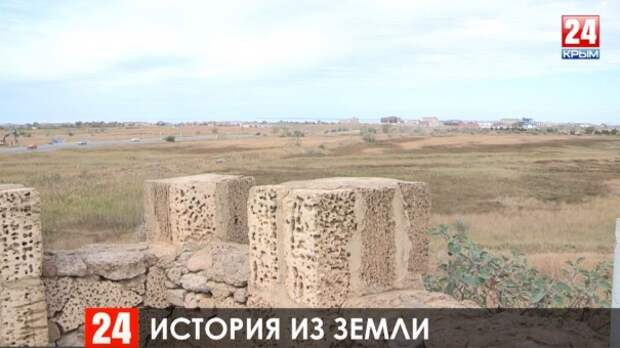 В Крыму подводят итоги археологического сезона