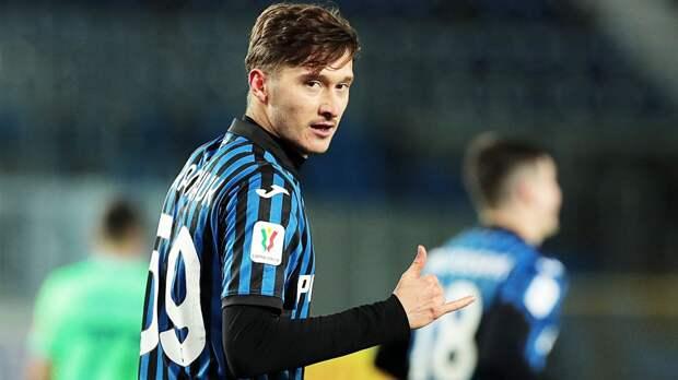 Миранчук не попал в стартовый состав «Аталанты» на матч с «Торино»