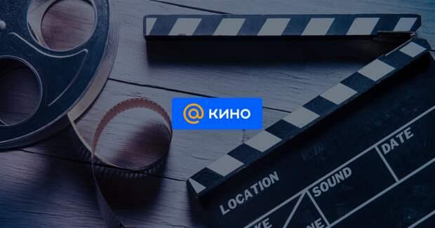 Новый трейлер к сериалу «Чаки»