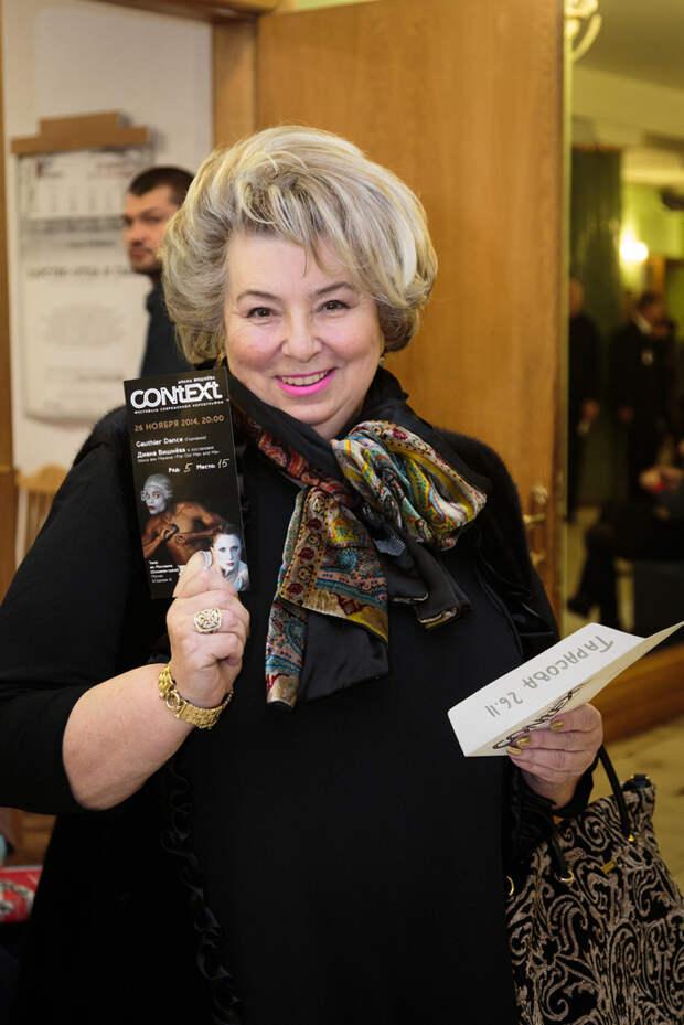 Акинфеев может закончить карьеру, Тарасова прикована к инвалидному креслу и другие новости дня