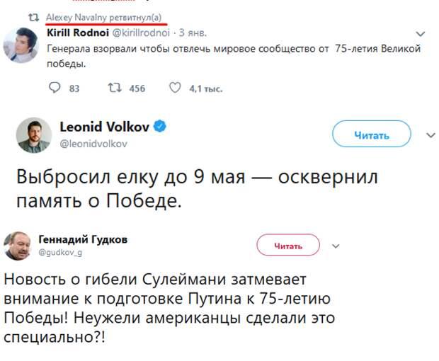Венедиктов в «Ельцин-центре» вновь будет очернять советскую историю