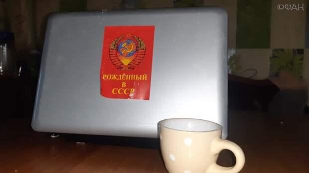 На Украине ужесточат наказание за использование символики СССР и РФ