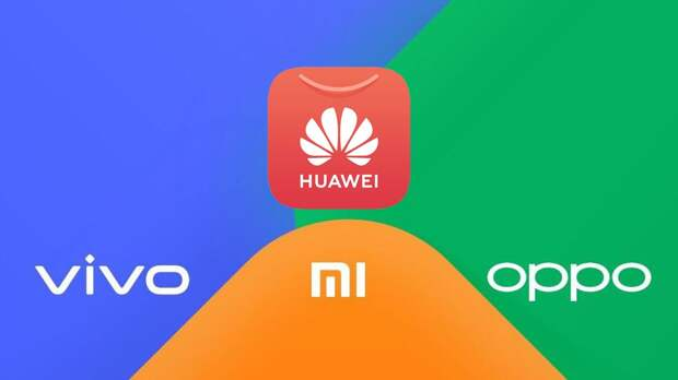 Китайские мобильные компании создадут конкурента Google Play