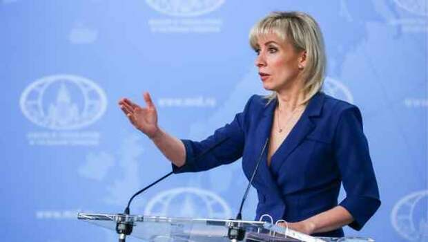 «Извинитесь», - Мария Захарова поставила на место посла США
