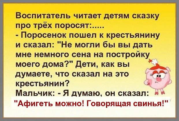 Новый русский приехал на отдых в арабскую страну.  Съездил на все экскурсии, посмотрел город...