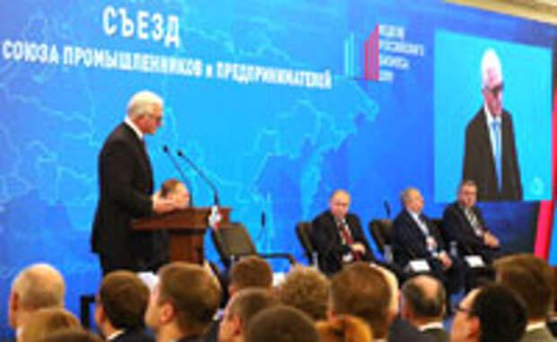 Вкладывайте в российское! – предпринимателей в очередной раз призвали к участию в нацпроектах