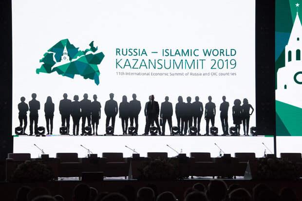 «Россия — Исламский мир: KazanSummit»: чем порадует форум в Казани