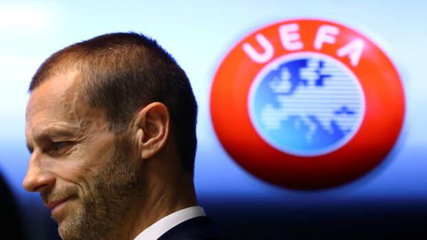 Глава УЕФА поддержал решение клубов выйти из Суперлиги