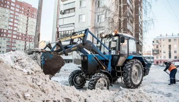 Около 600 дворов очистили от сугробов в Подмосковье с начала февраля