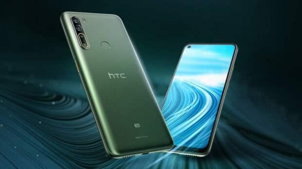 Стартовали продажи HTC Wildfire E2