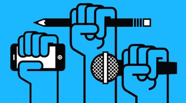 Подлинная свобода слова