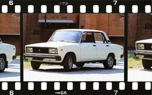 Мой первый автомобиль: ВАЗ-2105