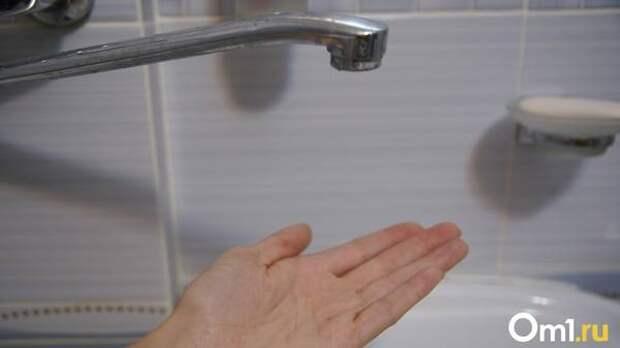 Из-за ремонта жители четырёх улиц в Омске лишатся холодной воды