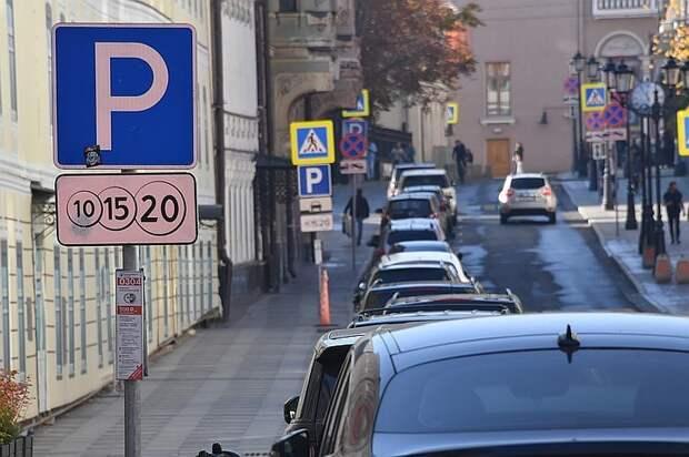 Московские парковки будут работать бесплатно 12 и 14 июня