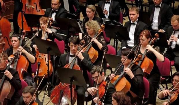 В Белгороде впервые за 10 лет исполнили «Ленинградскую» симфонию Шостаковича