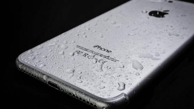 Apple может выпустить свой первый iPhone без кнопок