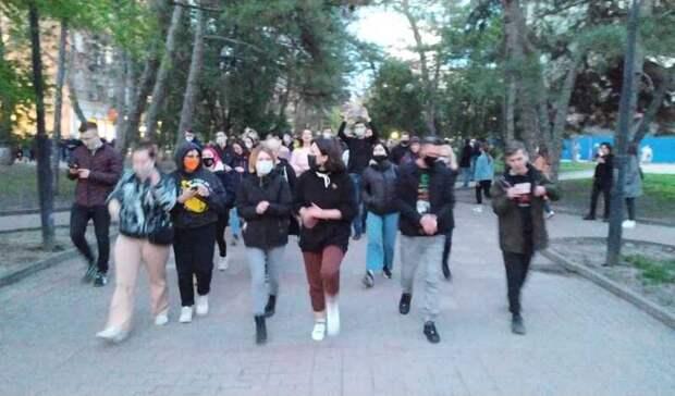 На митинг в поддержку Навального в Ростове собрались несколько сотен человек