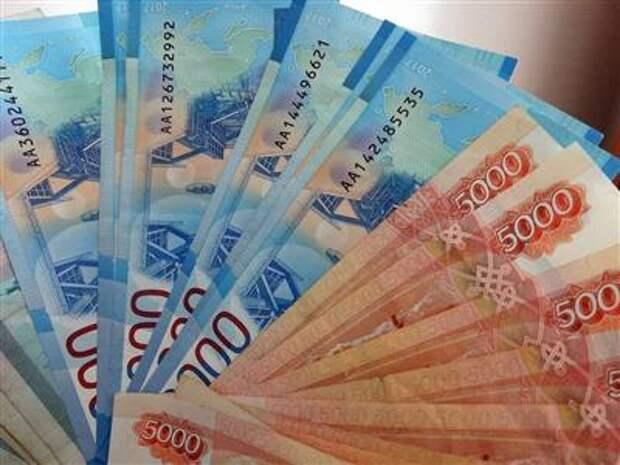 Сумма наличных в обращении в РФ за год выросла на рекордные 26,4% - ЦБ