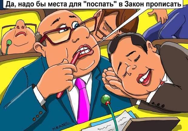 Зачем нужна такая дума как московская? Это же фарс полный!
