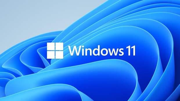 Как проверить ваш компьютер на совместимость с Windows 11