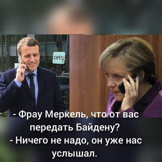 В преддверии Женевы. Европейский гамбит Путина