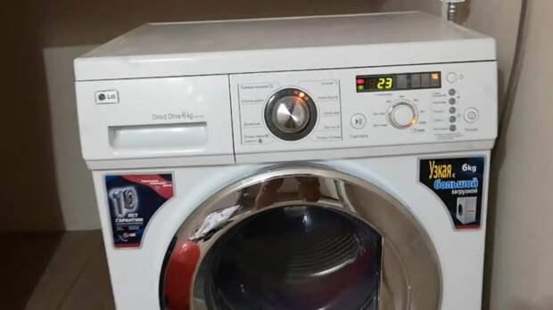 Скачет стиральная машинка? Вот простое решение проблемы