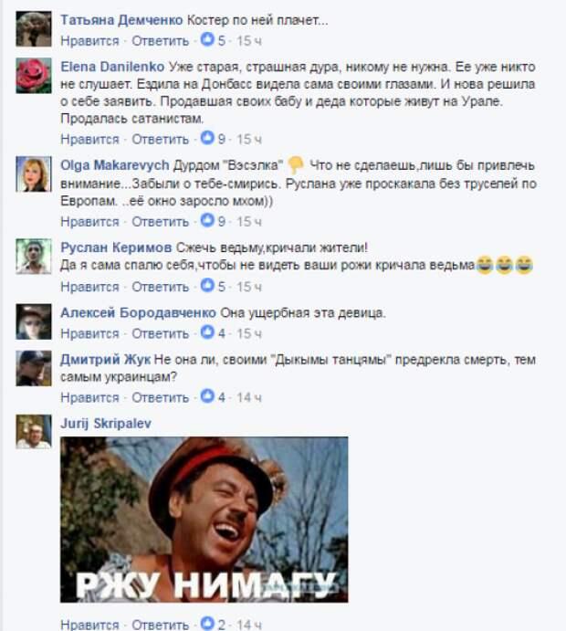 Наскакала спалахуйка, или Сжечь ведьму: в Москве жестко ответили Руслане за Самойлову