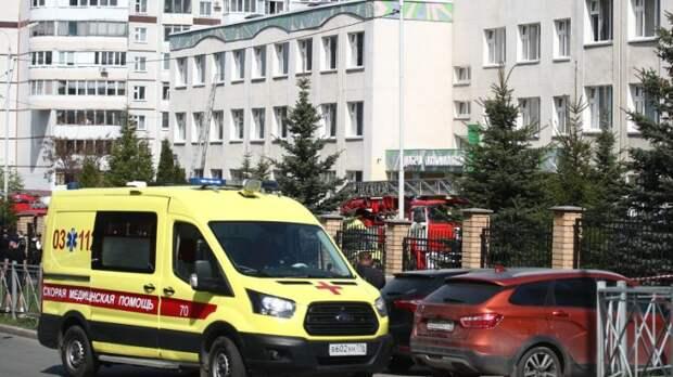После атаки на школу в Казани медики госпитализировали 12 детей и одного взрослого