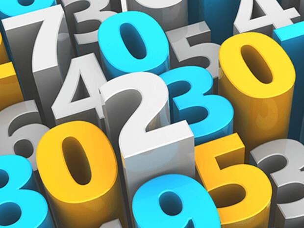Простой способ рассчитать свое счастливое число