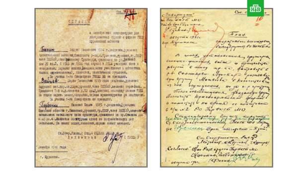 ФСБ опубликовала документы об участии заключенных в спецоперациях во время войны